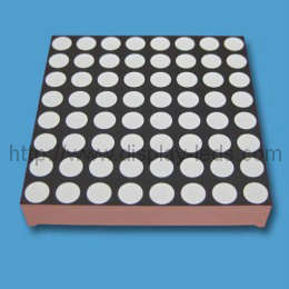 1.9 inch 8x8 Dual Color LED Dot Matrix